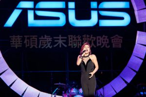 Asus party