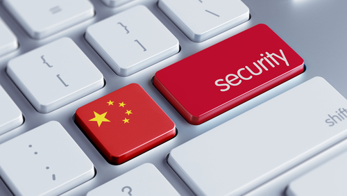 China Internet security
