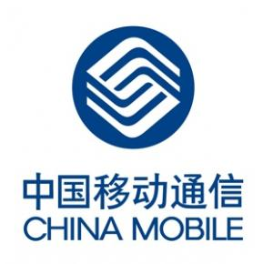China Mobile logo
