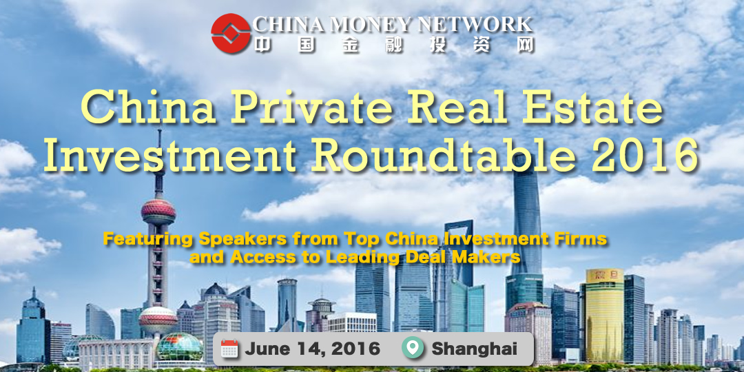China Money Network Real Estate Investment Conference in Shanghai