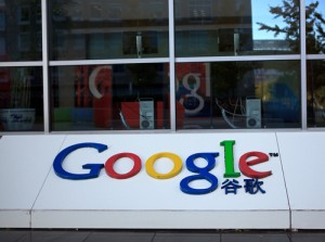 Google office in Beijing