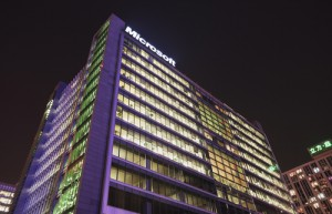 Microsoft office in Zhongguancun, Beijing