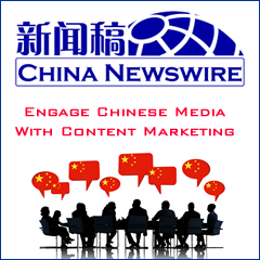 ChinaNewswire.com
