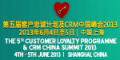 5th Customer Loyalty Programme & CRM China Summit 2013