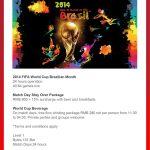 Brazilian Month at Radisson Blu Hotel Pudong Century Park in Shanghai