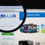 Renren Kills Non-core Chinese Internet Businesses