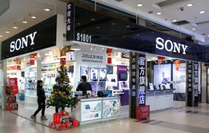 Sony kiosk in China