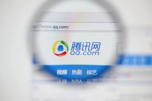 Tencent website