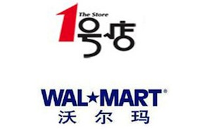 Yihaodian and Wal-Mart logo