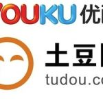 Youku Tudou Signs VOD Agreement With FremantleMedia