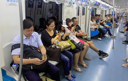 Beijing smartphone