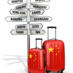 Another Merger Within China's Internet Travel Sector