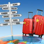 China's Online Travel Sector Finds Big New Investment