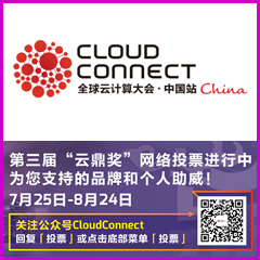 Cloud Connect China 2016http://www.cloudconnectevent.cn