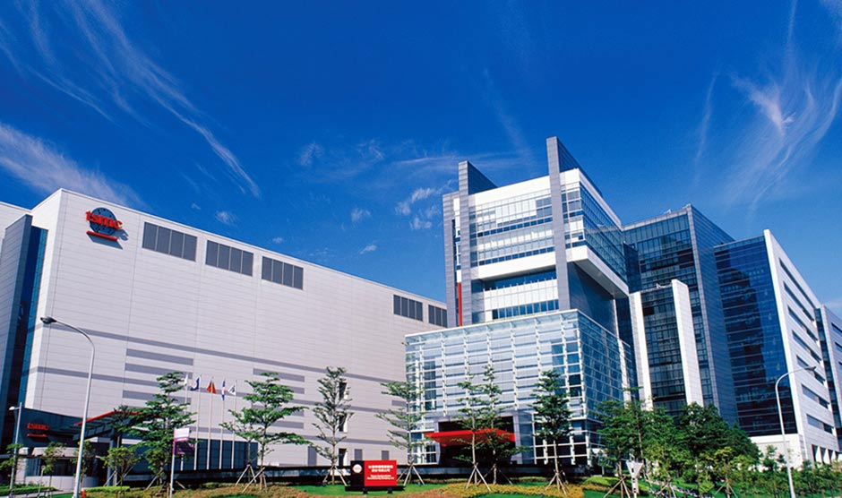TSMC Headquarters