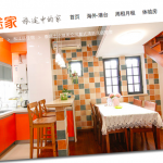 No Holiday For Tujia.com As It Buys Qunar's Vacation Assets