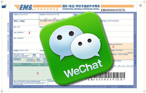 WeChat and EMS